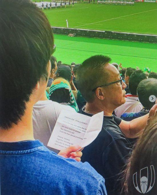 ラグビーワールドカップと日本人のおもてなし